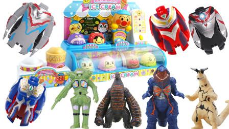 面包超人冰激凌店变罗索欧布迪迦奥特曼变形蛋怪兽大作战