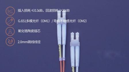 什么是OM1\u002FOM2多模光纤跳线?怎么用?|飞速(FS)