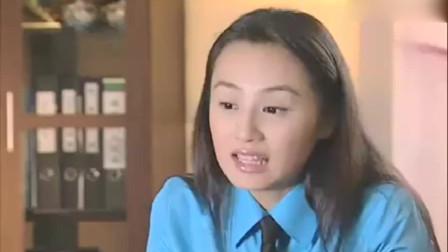 律政佳人:艾嘉蓝鸿鸣迟到陆亨吸烟,结果全被罚,苏苏则无意中发现陆亨秘密 !