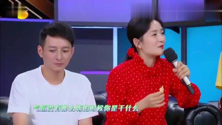 快乐大本营:刘维带动乔振宇点燃KTV气氛
