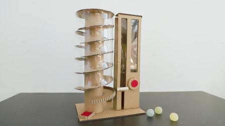 纸箱手工:简单又好玩的自制糖果游戏机,考验动手能力的时候到了