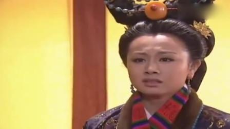拉姆被诬陷为女妖,文成公主请求赞普去救她,赞普不去公主心凉了  !