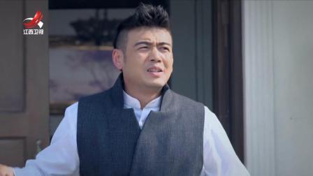 绝路逢生:余二斗被日本人错认成查福鼎,林虹怀疑他是自己的同志