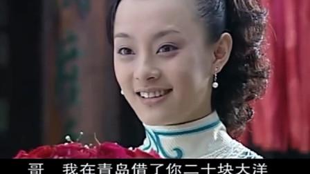 大染坊:侯勇当年随手救了个女大学生,谁料几乎走上人生巅峰
