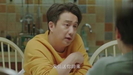 小欢喜:方圆童文洁闲聊起小梦,实力演绎夫妻间看人的默契。