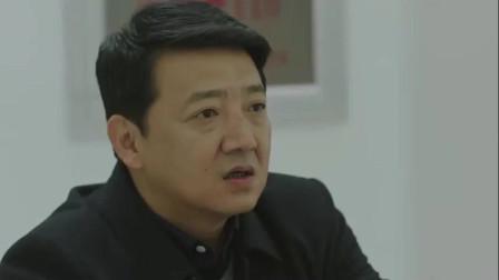 小欢喜:母爱就是,刘静得了不治之症,最担心的却是万一季杨杨发现了怎么办?