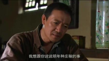 闯关东:一根筷子就把鸡杀了,老朱手法了得,伙计吓得跪下求原谅