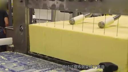 """""""黄油""""是什么?它是如何加工的!"""