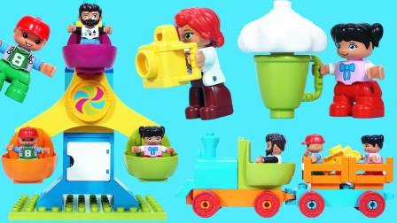 玩乐三分钟 乐高积木的游乐场场景玩具