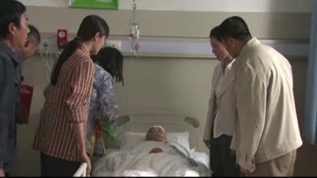 男儿本色:小伙受伤昏迷,妻子父母怎么喊没动静,姑娘一来就醒了
