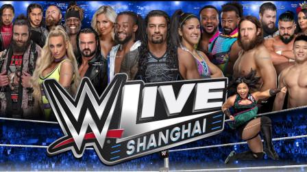 WWE上海现场秀现开放选座 抢票有惊喜