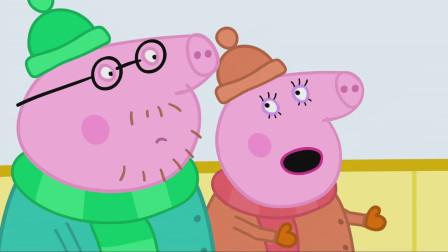 猪爸爸和猪妈妈在滑冰场展开了激烈的争论