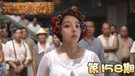 炉石传说:【天天素材库】板娘温柔可爱贤惠大方