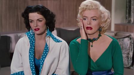 绅士爱美人:梦露去男主房间偷东西,竟因为身材太好被卡住了!