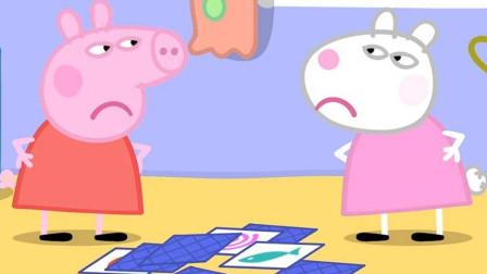 生气的小猪佩奇与小羊苏西儿童卡通简笔画