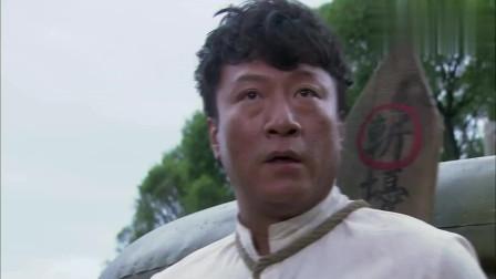 二炮手:马大嘴竟独自一人,把孙红雷在行刑前救出,两人逃离!