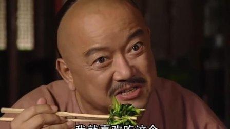 铁齿铜牙:皇上吃鱼籽,纪晓岚吃鸡腿,和珅却满碗野菜,大快人心