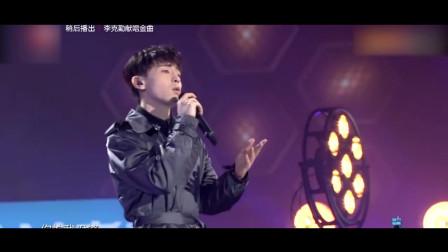 李荣浩做梦都没想到,邓伦挑战他的《年少有为》竟把他都超越了