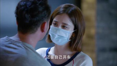 《归还世界给你》沈忆恩病情加重陆准强行开车带她去医院