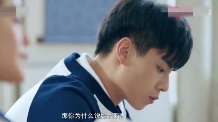 小美好:陈小希快过生日了,林静晓故意暗示江辰,真是机智