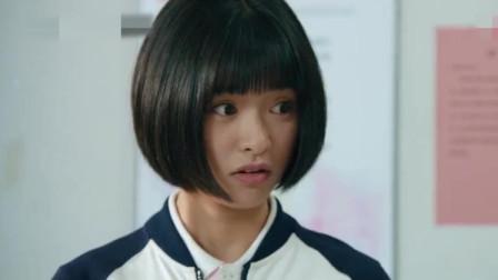 小美好:陈小希知道小纸条真相,直接拒绝吴柏松,可怜!