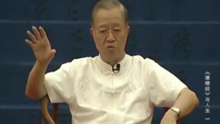 曾仕强:为什么说中华文化没有糟粕?有哪些我们理解错了?