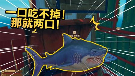 海底大猎杀:雪仔变成的蚯蚓竟带有技能!技能一放大鱼根本抓不着