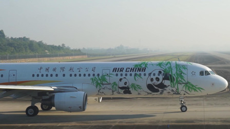 实拍国航大熊猫飞机起飞全过程,看到了美食好吃和空姐漂亮大飞机