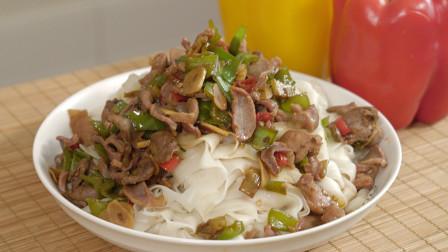 四川菜鸡杂拌面,大厨教你家常做法,酸辣有味让你吃了还想吃!