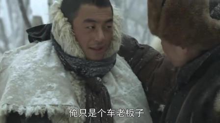 闯关东:鲜儿再次见到传武,没想到传武成了阶下囚!