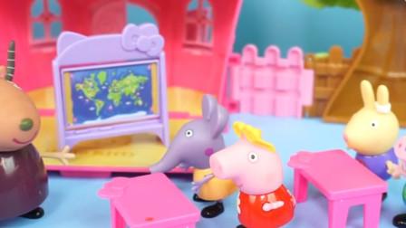 小猪佩奇 在教室里认真上课的样子