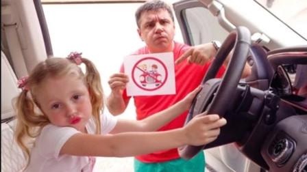 小萝莉偷偷开爸爸汽车,还在开车途中丢垃圾,被爸爸抓到狠狠教训!