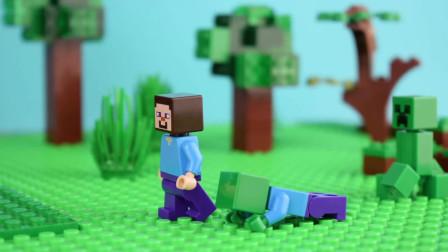 我的世界动画-乐高史蒂夫造房子-Gresh Films