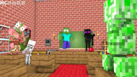 我的世界动画-怪物学院-情人节挑战-CraftedEasy