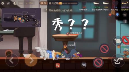 四川方言:用四川话的方式打开猫和老鼠手游,这样玩才过瘾,笑了!