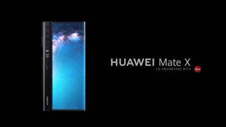 华为折叠屏手机通过认证:麒麟980支持5G售价或破万元