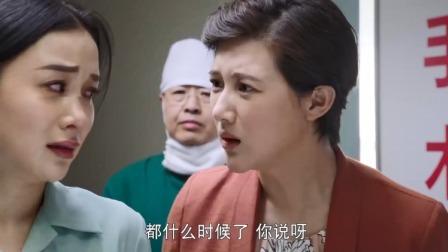 绽放吧百合:孩子手术需要熊猫血,母亲迫不得已终于说出孩子生父