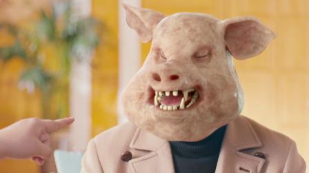 猪八戒能帮你满足100个愿望,但也能把你变成猪,你愿意尝试吗