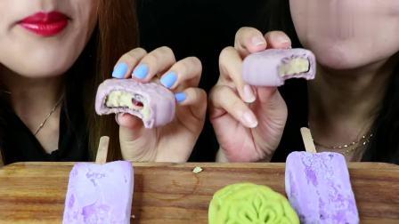 母女俩表示,吃完覆盆子月饼,一定要来支紫薯红豆雪糕才开心
