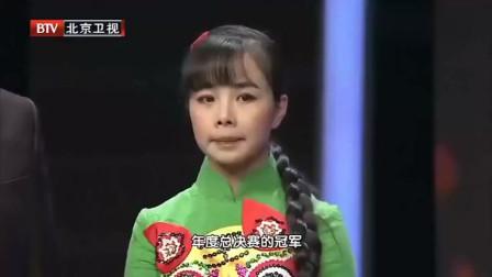 大戏看北京:毕福剑谈初见王二妮太平庸,未料开嗓就让毕姥爷傻了