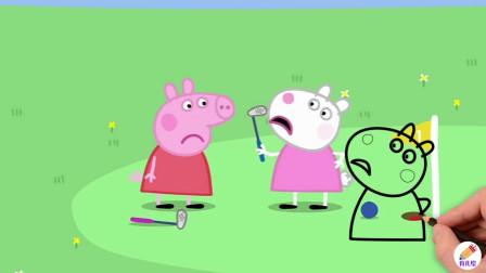 小羊苏西和小猪佩奇吵了起来,她们在玩高尔夫球