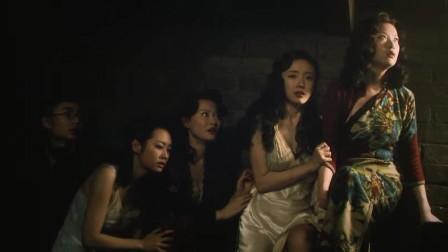 让人心痛的抗战电影,13个女人被强行带走,揭开侵略者的丑恶面容