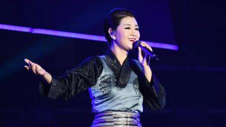 刀郎的歌很难被其他人成功演绎,但降央卓玛一开口,还是被惊艳了