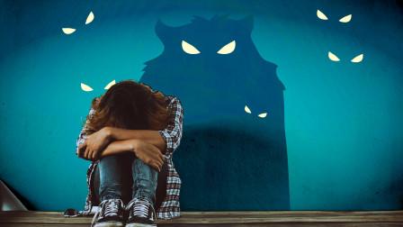 什么是社交恐惧症?