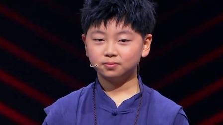 杨子谦VS傲德 杨子谦遭到淘汰 一站到底 20190819 超清版