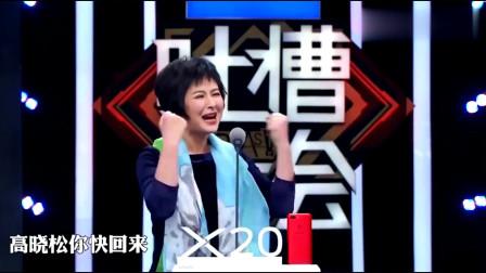 """张绍刚飞起来;在金星面前""""表白""""杨丽萍,张歆艺可以改名了!"""