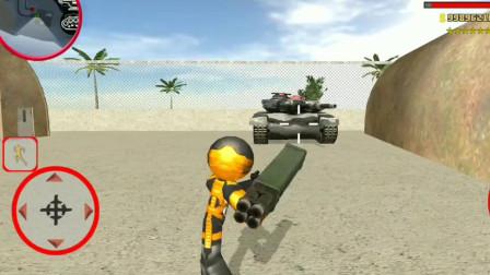 火柴人绳索英雄:有什么办法可以打破这个坦克吗?