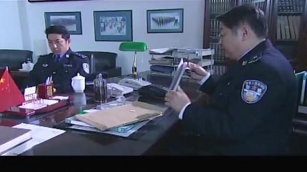 追查到底:局长正在开会,却接到紧急电话,只见他眉头一皱!