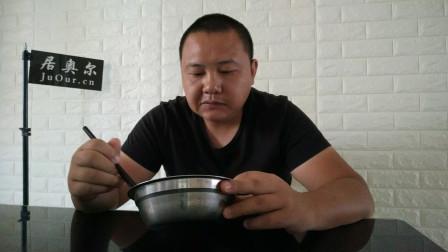 上班vlog0819:开水泡白米饭吃播视频
