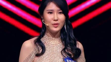 西崇庚VS姜斯琛 姜斯琛遭到淘汰 一站到底 20190819 超清版